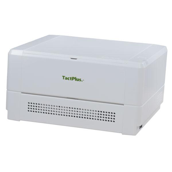 Photo de l'imprimante thermorelief pour aveugle et malvoyant TactPlus